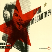 Paul McCartney - CHOBA b CCCP